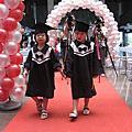 20110624早期療育畢業典禮