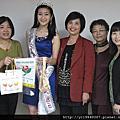 2010泛太平洋選美小姐參訪永明