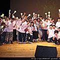中國人壽相信愛慈善音樂會
