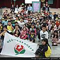 立農國小校園宣導