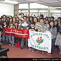 中國科大至鵬程中心的服務學習課程