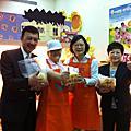 蔡英文主席及余天委員參訪慈育慈惠