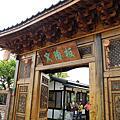 20110918~20-嘉義板陶窯