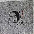 20110727_四條河原町、祇園、清水寺、八坂神社