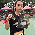 20140329_四獸山越野跑