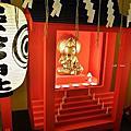 2012-0723 鬼太郎 妖怪樂園(台中創意園區)