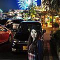 2014-09-13- 沖繩之旅 Day2