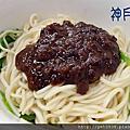 台北-王記非常麵-招牌乾麵
