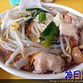 101-03-10竹蓮魷魚羹