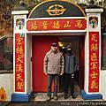 20180128-30金門遊(七)馬山觀測站、官澳風獅爺、馬山三角堡