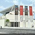 20190414台南遊(下)台南市美術館2館、府中街、沛林豆花冰店