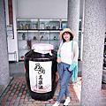 20200829台南遊(中)官田。隆田觀光酒廠