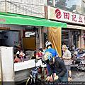 七彩葫早餐店