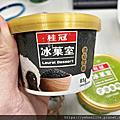 桂冠湯圓冰淇淋