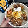 咚雞咚雞韓式炸雞