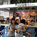 20080919-0921南台灣之旅