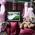 20100110豬頭妹訂婚