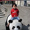 木柵動物園2009.4.29