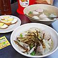 胡椒手工魚麵