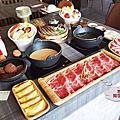 拾鮮鍋物文山店