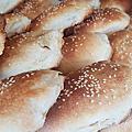 鳥松本館路古早味燒餅