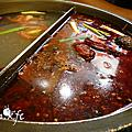 十三涮重慶麻辣鍋