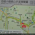 台灣千島湖&八卦茶園