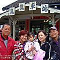 2012.3.24 集集-溪頭2日遊