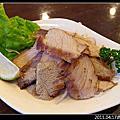 2011.04.17吉源日本料理