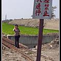 2004.2.29橋樑禁止行人通行