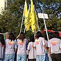 97運動會~DP NO.1