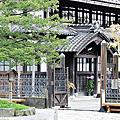 日本高山陣屋