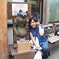 20081005-1011日本東京行