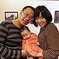 荳子與馬雅--喜來登與BR 4 (3-4個月)