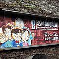 名偵探柯南展-20周年記念