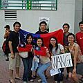 0923-24 Wang & Tampa