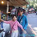 2013.07.04溪頭.妖怪村