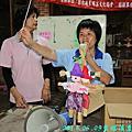 2013.06.09東螺溪農場~班親會