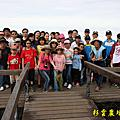 2013.11.03杉雲農場露二回