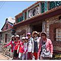 2014菊島五日遊5