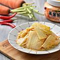 益康美食館-黃金泡菜