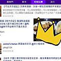 Yahoo首頁紀錄