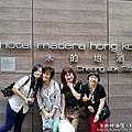 【香港‧住宿】木的地酒店--評價超高 大推!!