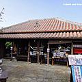 1031015~18沖繩(三)