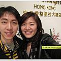2009繽紛香港Day1