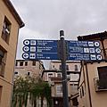 西班牙-馬德里