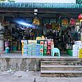 緬甸-丹老