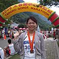 20081101-1102太魯閣路跑