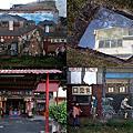 第0668篇[彰化永靖]永靖故事牆/永安街(後街)/城腳媽宮X影像導覽 Changhua Yongjing Story Wall X Taiwan tourist attractions image navigation