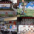 第0682篇[屏東竹田]老夫子作者本尊親筆彩繪/美崙咖啡烘培坊X影像導覽 Pingtung Cafe Villa Maya X Taiwan tourist attractions image navigation